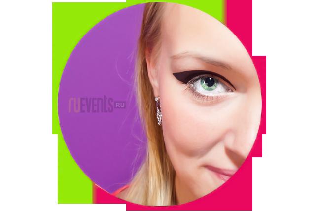 Графичные стрелки — стильные и модный макияж осени 2012