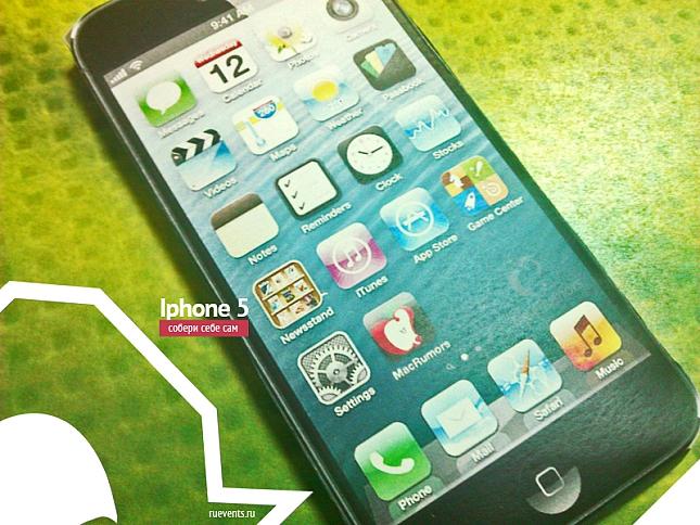 paper iPhone 5