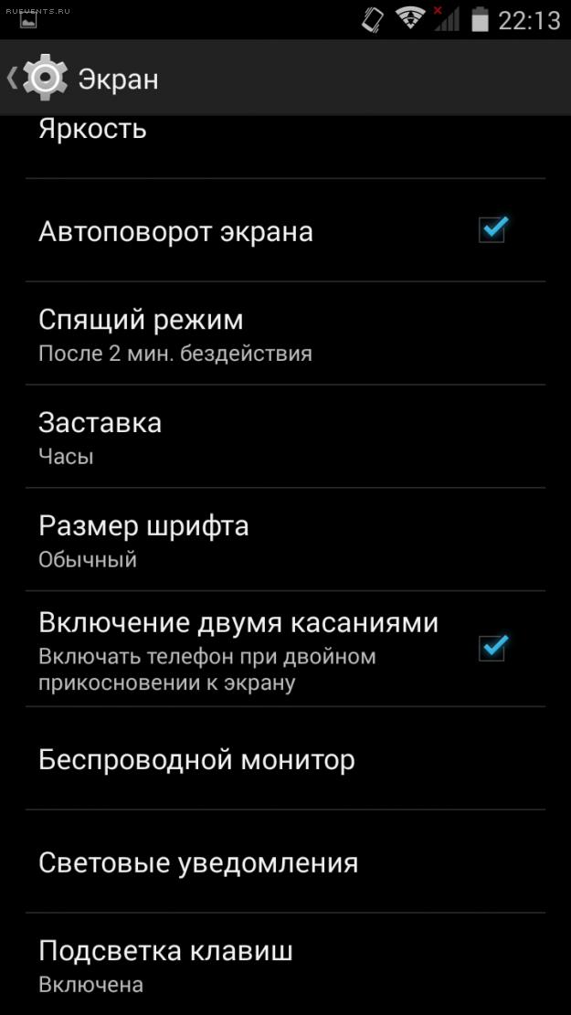 Как сделать скриншот экрана nexus 7