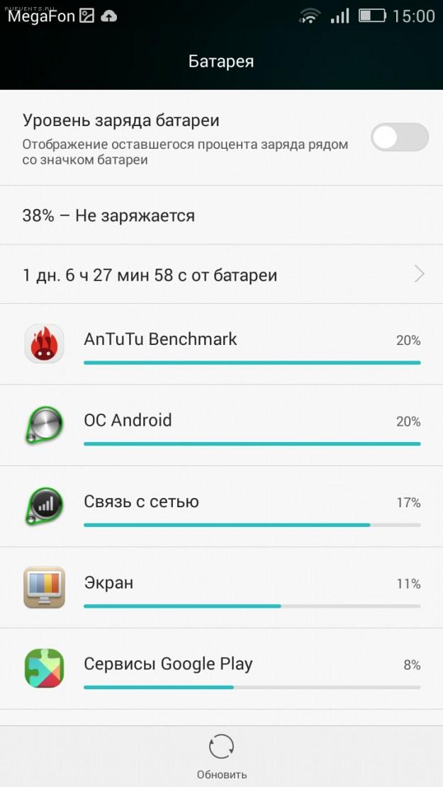 Как на андроиде сделать проценты батареи
