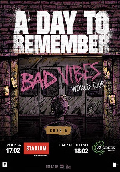 A Day To Remember | 17.02 STADIUM