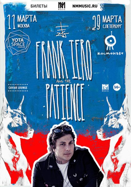 FRANK IERO and the PATIENCE: российский тур 2017