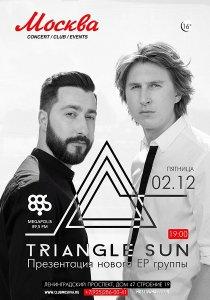Triungle sun