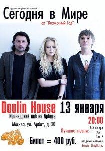 Концерт «Сегодня в Мире» в Москве