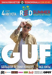 RED Summer: GUF