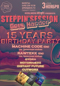 Steppin'Session Gets Harder — 15 Years Birthday