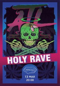 ATL HOLY RAVE YOTASPACE