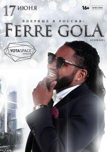 FERRE GOLA (Congo)