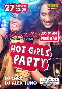 Hot girls party
