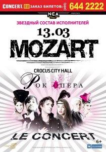 Mozart. L'opera Rock. Le Concert