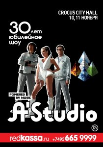A'STUDIO в Crocus City Hall