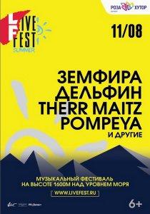 LiveFest Summer 2018