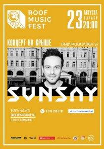 SunSay - концерт на крыше