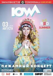 RED Summer: IOWA