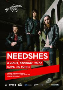 Инди-рок группа NEEDSHES даст большой концерт в 16 Тонн