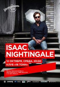 Isaac Nightingale