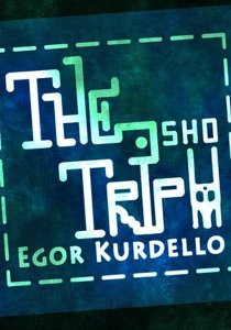 The Trip Show