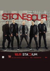 Stone Sour | 10 ноября | STADIUM