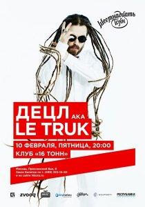 Децл aka Le Truk