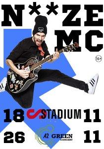 NOIZE MC – презентация нового альбома!