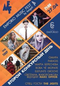 2 конкурсный день EMPORIOMUSICFEST 4 by baigali