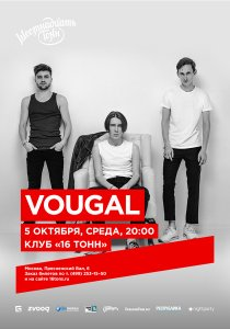VOUGAL