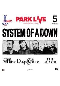 Park Live 2017