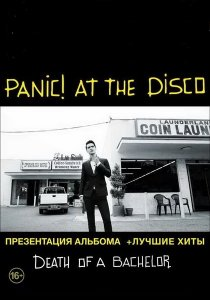 Panic! At The Disco in Moscow 02.06