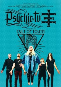PSYCHIC TV & CULT OF YOUTH