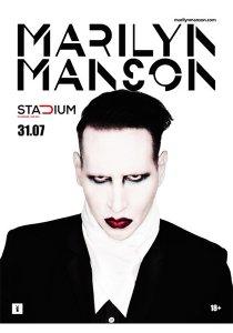 Мarilyn Manson | 31.07 | STADIUM