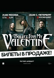 Bullet For My Valentine | 21.08 | STADIUM