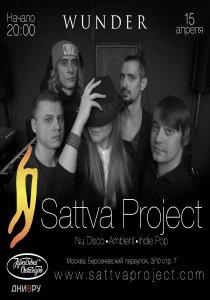 Первый весенний концерт инди-поп проекта Sattva Project