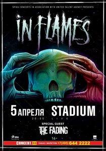 IN FLAMES | 05.04.17 | (Stadium)