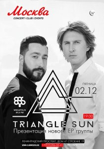Triangle Sun/Презентация нового EP