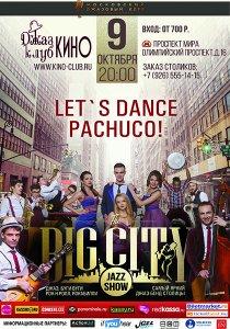 Концерт шоу-оркестра BIG CITY JAZZ SHOW