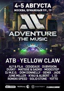 Adventure The Music 2017