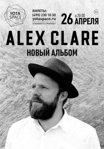 Alex Clare НОВЫЙ АЛЬБОМ