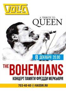 THE BOHEMIANS (QUEEN TRIBUTE)