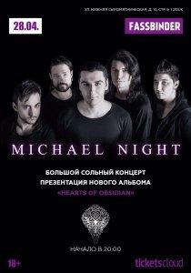 Новый альбом Michael Night в Fassbinder
