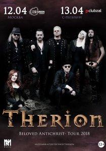 THERION. Российская презентация рок-оперы «Beloved Antichrist»