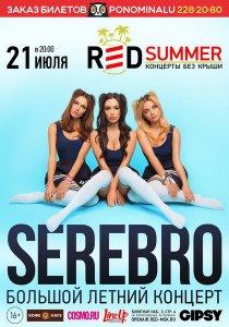 RED Summer: SEREBRO