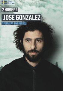 Jose Gonzalez (SWE). ПРЕМЬЕРА SWEDEN.RU