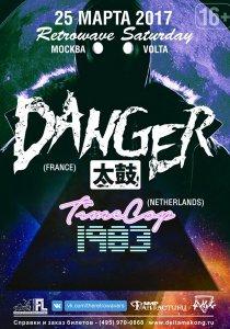 DANGER & TIMECOP1983