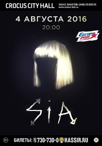 Sia | 4 августа | Crocus City Hall