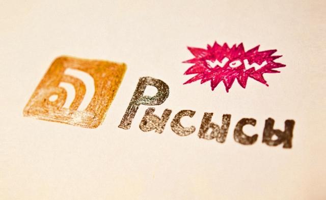 Началась трансляция RSS каналов новостей проекта РуИвентс.Ру