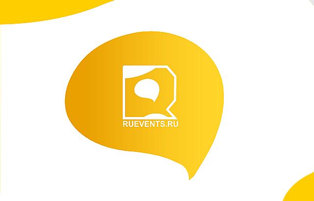 Проект «РуИвентс.ру» обзавелся своим персональным логотипом