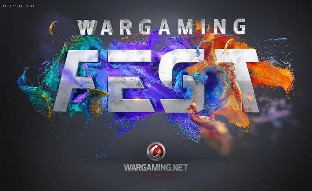 WarGamingFest в Москве
