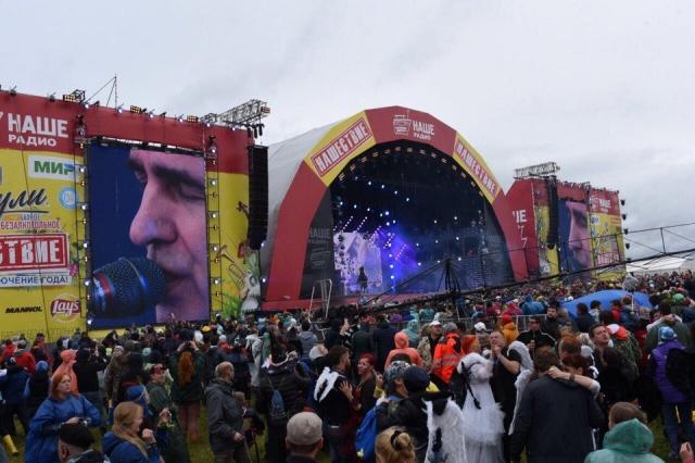 Открыт главный рок фестиваль