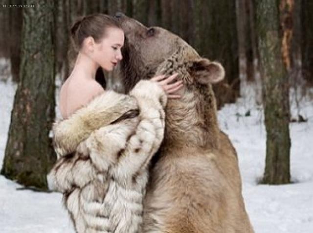 Экстремальная фотосессия медведя Стивена и русских фотомоделей