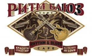 Rhythm & Blues Cafe